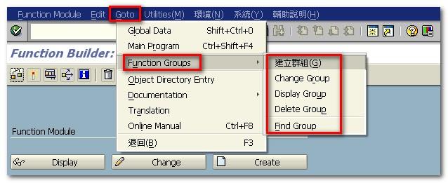SAP歷程: 2009