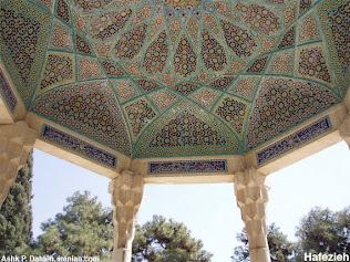 حافظیه، سقف آرامگاه حافظ