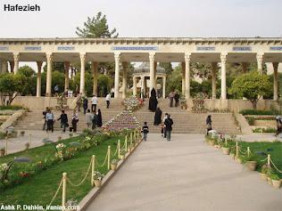 حافظیه، صحن حیاط غربی