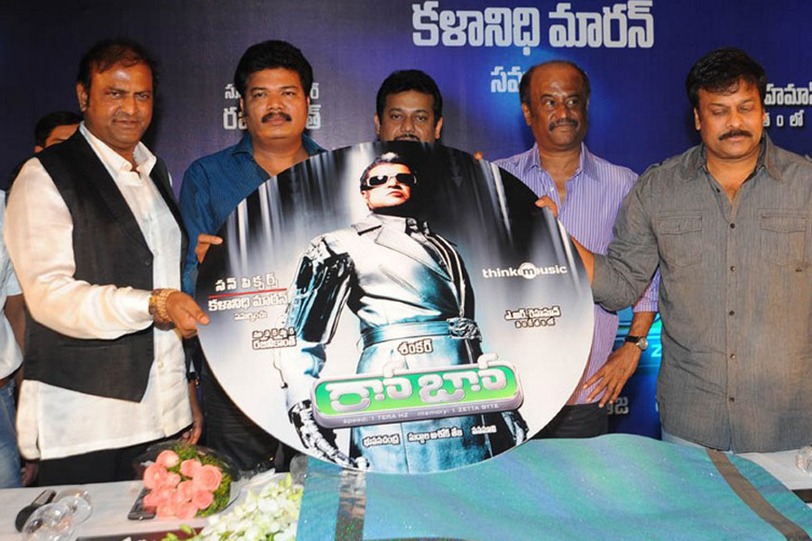 Movie Reviews|Gossips|Mp3 Songs Free Download: Robo Audio Release In  Hyderabad by Chiranjeevi| Telugu Robot(Rajinikanth)