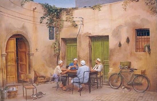 كتاب الخليج العربي