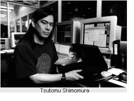 [Image: tsutomu-shimomura.jpg]