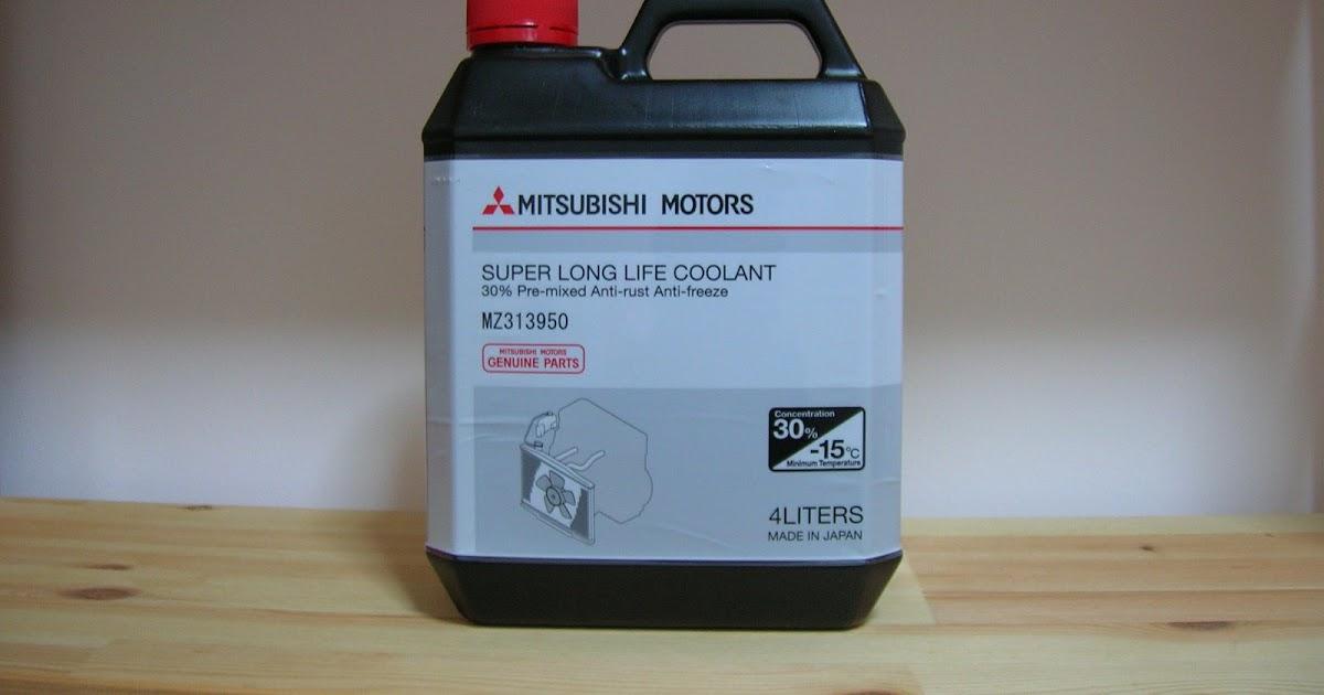 My.Car.Products: Mitsubishi Super Long Life Coolant