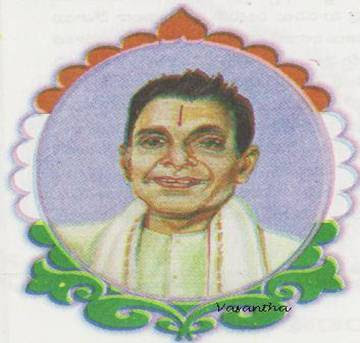 Pingali Venkayya- The designer of our National Flag