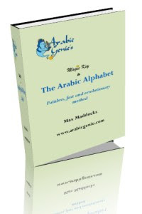 The Arabic Student: Product Review: Arabic Genie