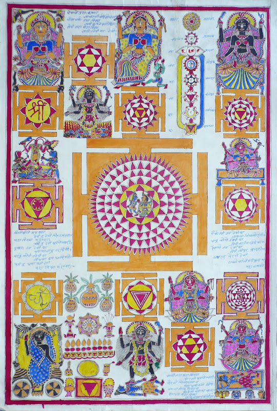 batohi jha mithila tantra painting