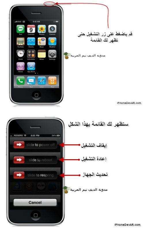 133988 iphone3g