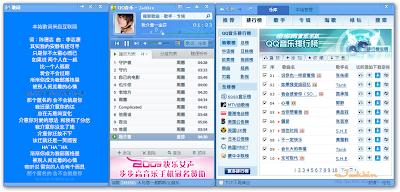 可收聽大量音樂的線上音樂播放軟體 - QQ音樂播放器 (QQMusic) ~ Jackbin 的懶人筆記