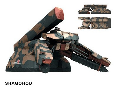 Beetle coincide con la creación del Shagohod, de Metal Gear Solid 3.