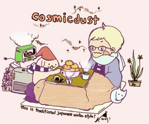 [cosmicdust.jpg]