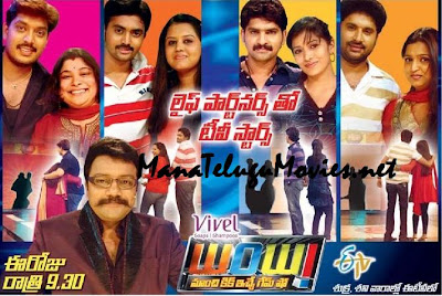 WOW -5th Sep with Kalyan,Indra,Ravi couples