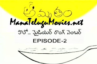 Hello My Dear Wrong Number -Amrutham -E 2
