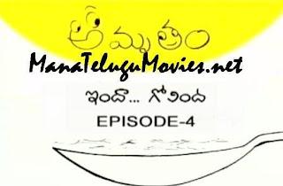 Inda-Govinda :Amrutham -E 4