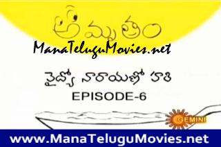 Vaidyo Narayano Hari :Amrutham E 6