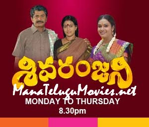 Shivaranjani -E 218 -10th Jun -LAST EPISODE