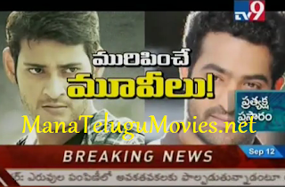 Tollywood Blockbusters Coming Soon