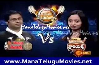 Sangeetha Mahayuddham -18th Sep : Nihal vs Malavika
