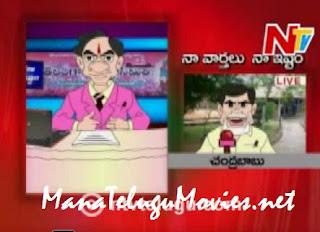 Naa Varthalu Naa Istam by KCR Comedy Show