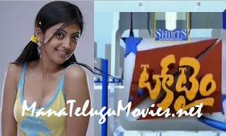Talk Time wit Cute Girl Pranitha – Siddharth's Bava