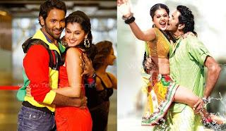 Vasthadu Naa Raju Movie Stills &Trailers
