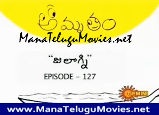 Jalagni – Amrutham Comedy Serial