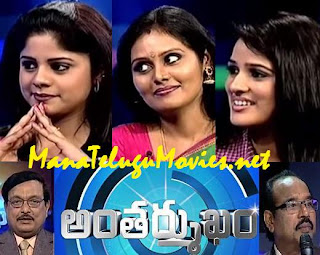 Swetha Reddy,Preethi Nigam,Monisha in Antharmukham -Controversial Personal Interview