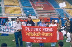 Future Nepal in Peace Rally