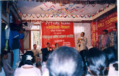 Interaction Program with Minister in Future Nepal
