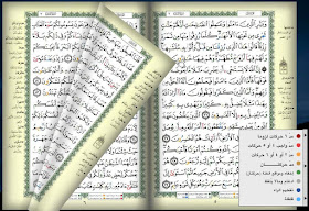 Anas Faris: QuranFlash - Quran at your Fingertips