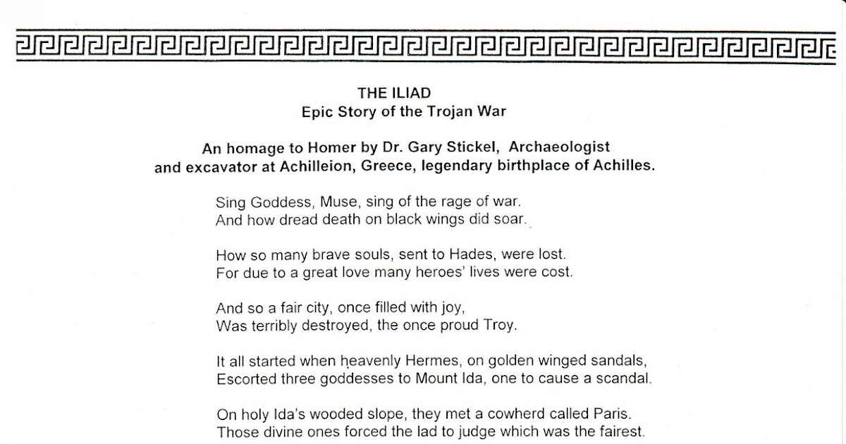 troy versus homers illiad essay The iliad and the odyssey are tales written by homer centered on the drama of the trojan war first poem deals with the time during the end of the war, while the latter, which occurs roughly ten years later, explains the disastrous journey of odysseus fighting his way back home.