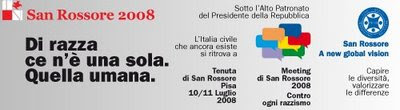 San Rossore 2008