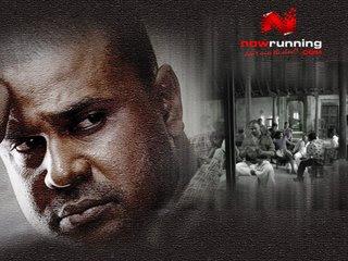 Mulla (2008) - Malayalam Movie