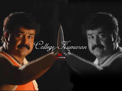 College Kumaran (2008)