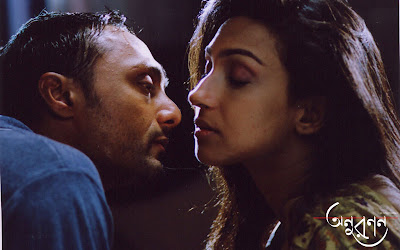Anuranan (2006) - Bengali Movie