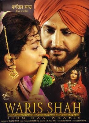 Waris Shah Ishq Da Warris (2006) - Punjabi Movie