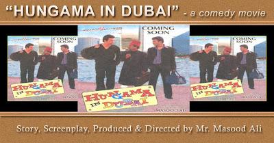 Hyderabadi Bakra: Hungama in Dubai (2008) - Hindi Movie