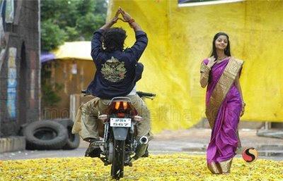 Dasami (2008) - Tamil Movie