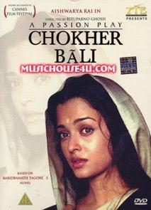Chokher Bali (2003) - Hindi Movie