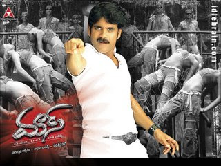 Mass 2004 Telugu Movie Watch Online