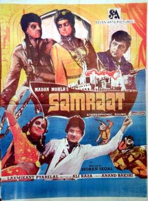 dharmendra movies - photo #41