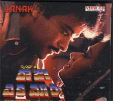 Raja Vikramarka 1990 Telugu Movie Watch Online