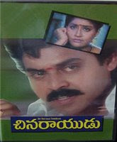 Chinarayudu 1992 Telugu Movie Watch Online