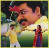 Nee Varuvai Ena 1999 Tamil Movie Watch Online