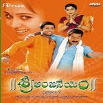 Sri Anjaneyam 2004 Telugu Movie Watch Online