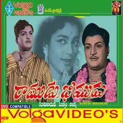 Ramudu Bheemudu 1964 Telugu Movie Watch Online