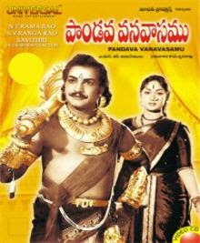 Pandava Vanavasam 1961 Telugu Movie Watch Online