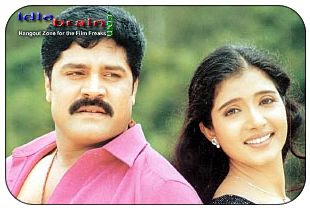Badrachalam 2001 Telugu Movie Watch Online