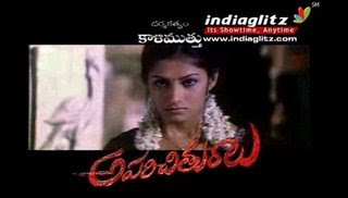 Aparichituralu 2006 Telugu Movie Watch Online
