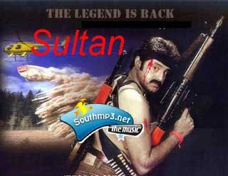 Sultan 1999 Telugu Movie Watch Online