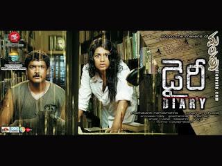 Diary 2009 Telugu Movie Watch Online